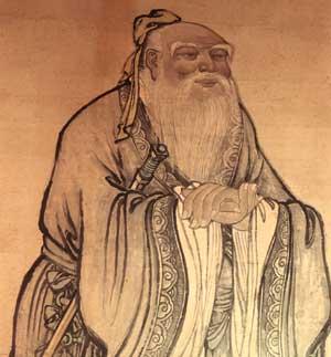Конфуций учитель с большой буквы