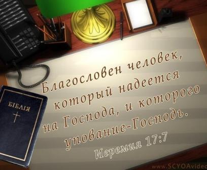 http://www.foru.ru/slovo_pic.php3?id=24198&pic=1